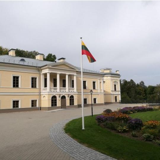 Jašiūnai manor